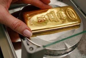 Изображение - Вес и цена слитка золота gde_kupit_slitok_zolota